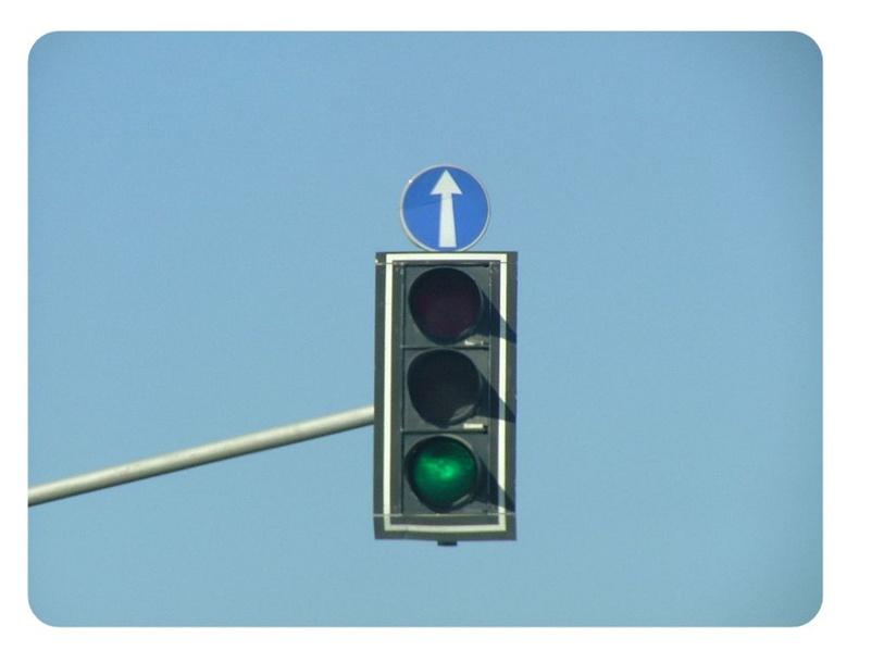 זהירות בדרכים by איתמר סיאג