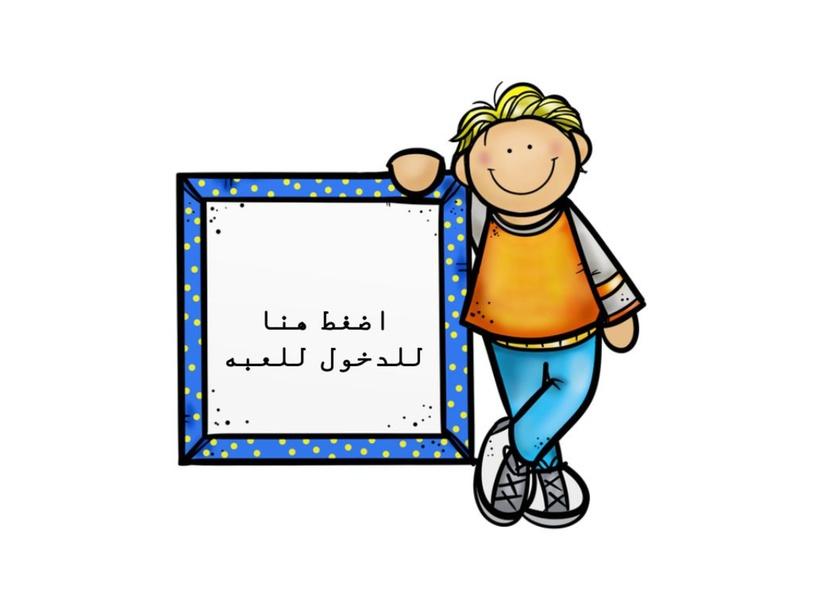 المميزات الحياتيه للنبته by r m