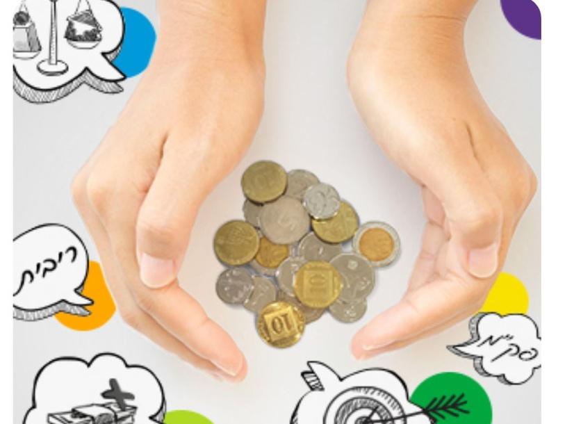 פאזל חינוך פיננסי by Moran Israeli