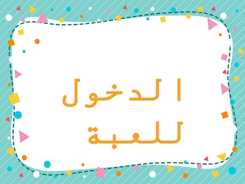فواكة وخضار  by אסיל קדח