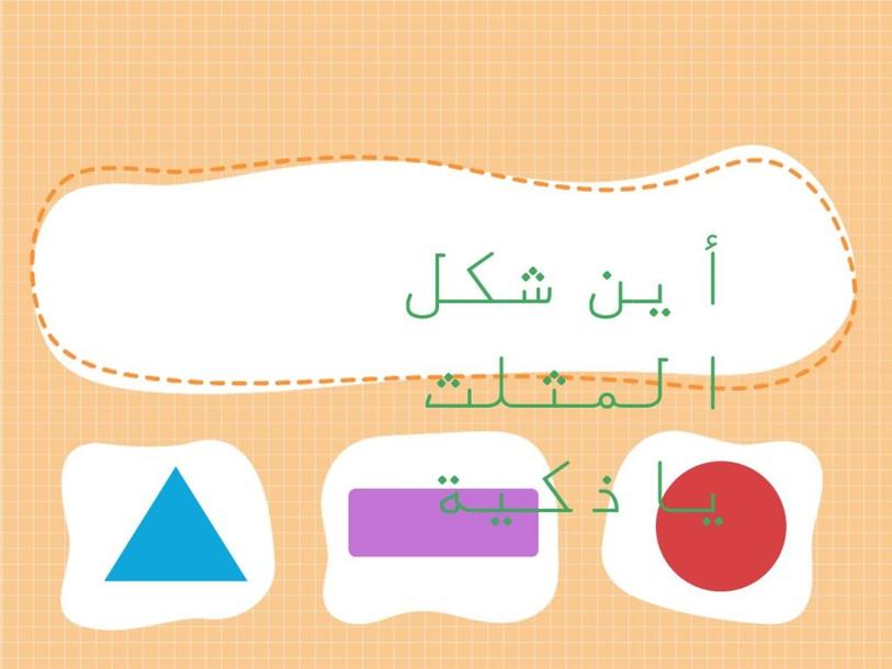 نوف عبدالله الدوسري by nouf gh