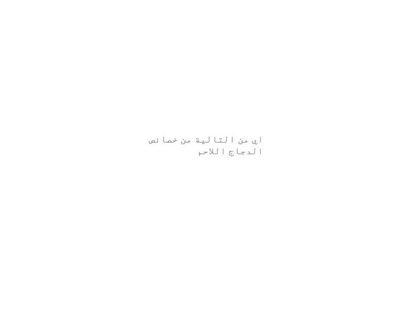 ة ةو ة by nuha sawalha