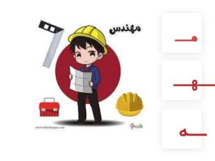 اللغة العربية  by تمارا سالم