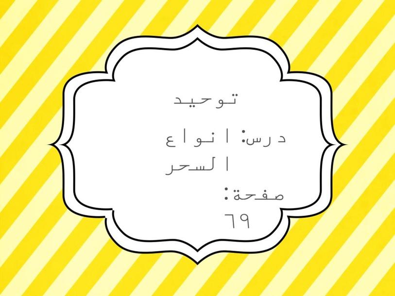 تالا الغامدي  by تالا احمد