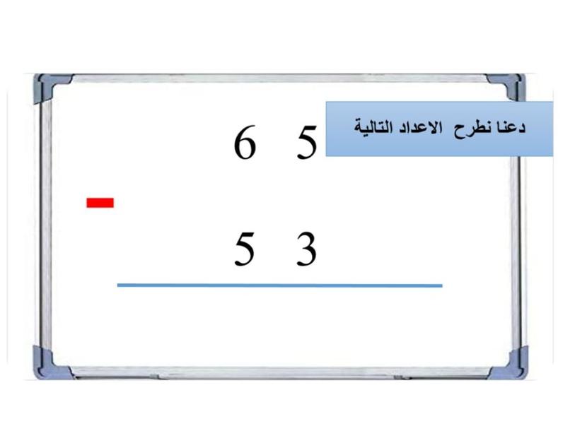 طرح الاعداد by yoko chan