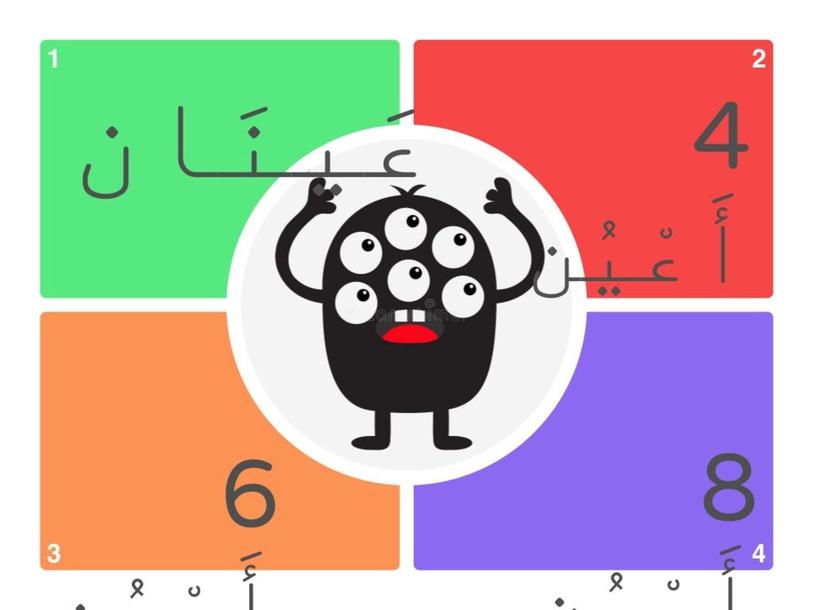 مخلوق ظريف by Hashim Omar