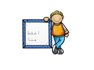 الثروه الصناعيه by kadi alfares