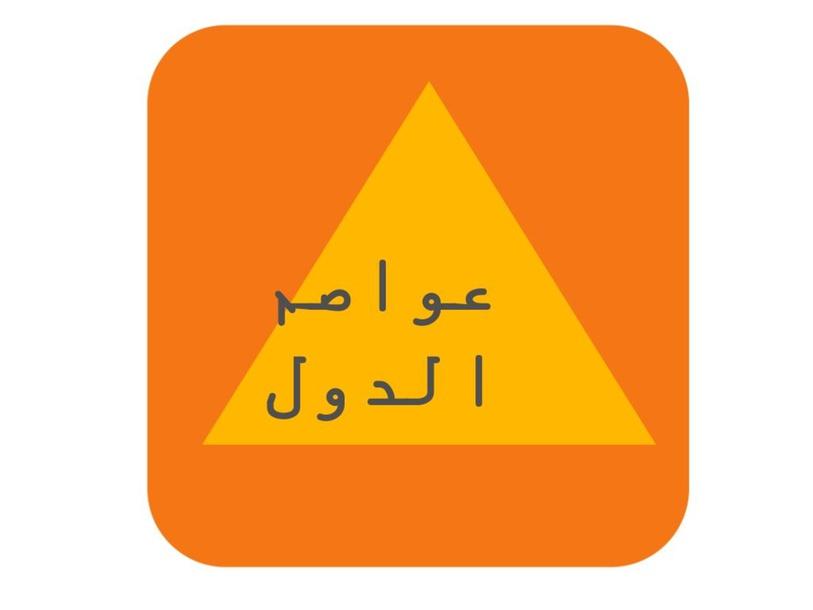 فعالية مدنيات by louzan zoubi