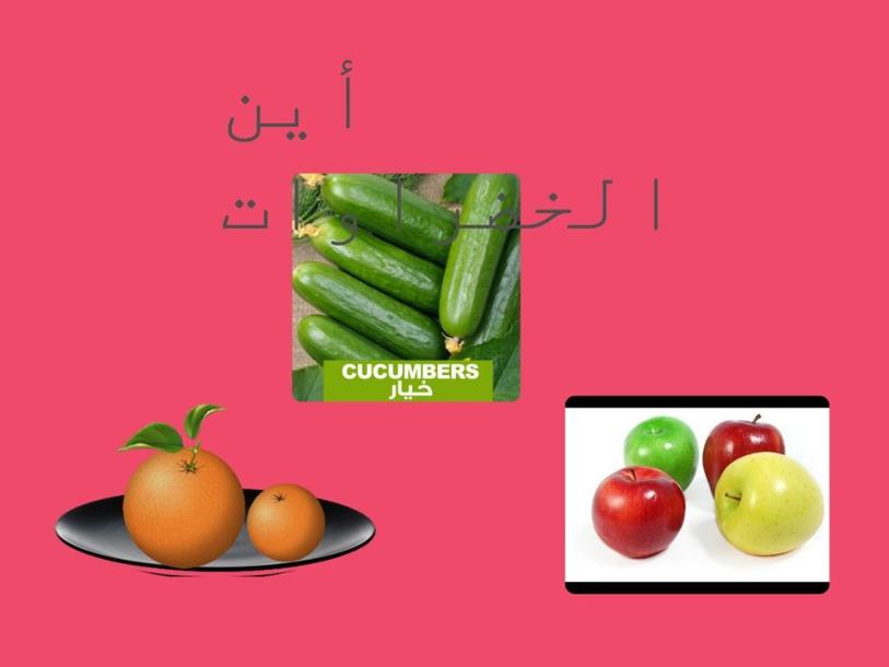 الاجابة الصحيحة by shadiaa zedan