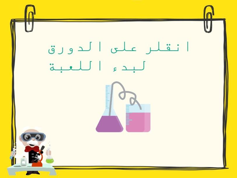 قانون شارل by fatma 21