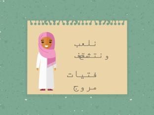 رمضان كريم by تحرير العنزي