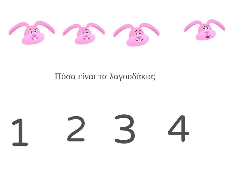 ΕΛΕΝΗ ΠΕΤΡΟΥΛΙΑ by ΕΛΕΝΗ ΠΕΤΡΟΥΛΙΑ