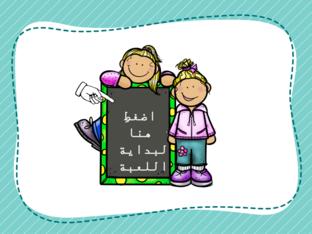 النشاط الأول by Nuha Saif