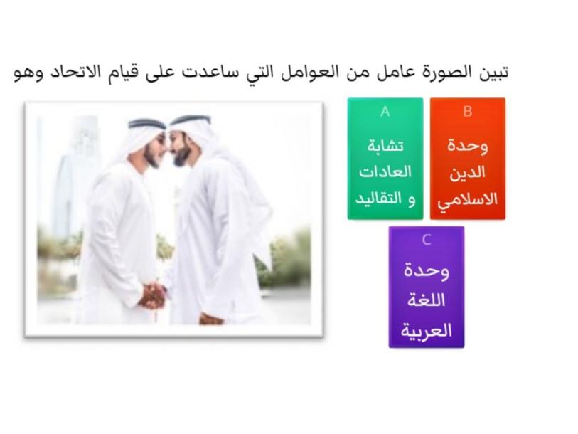 حكاية وطن by Eman Alhebshi