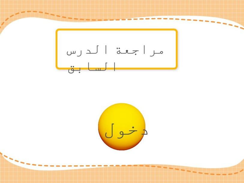 تاريخ  by حليمه