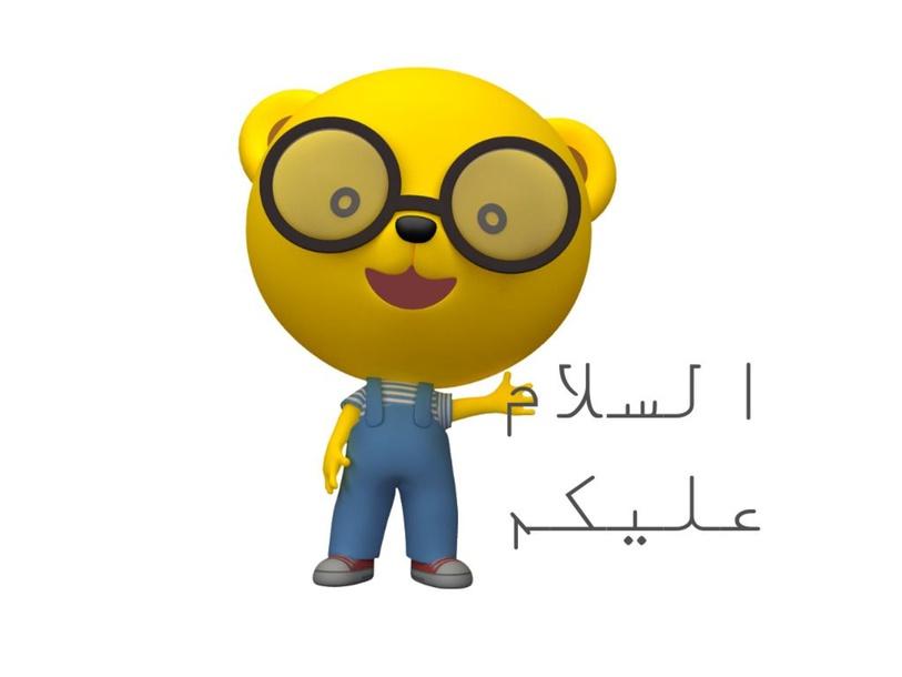 التعلم عن mobil lagan by Anas Zahdeh