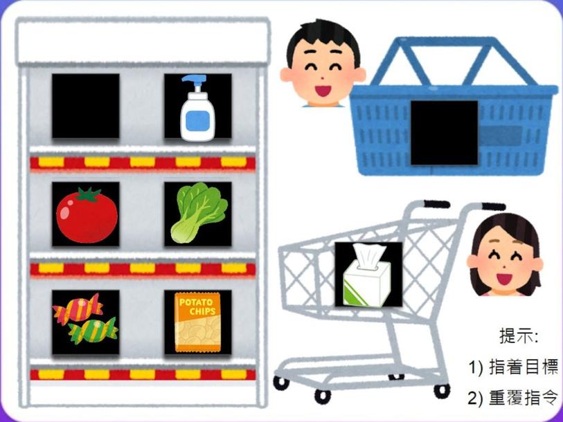 超巿購物樂(兩個元素) by ST Tse
