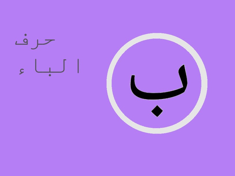 ةوةو by Raghad Abdo