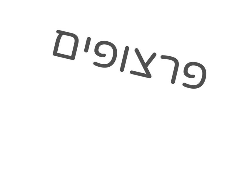עני by גלי חנדלי