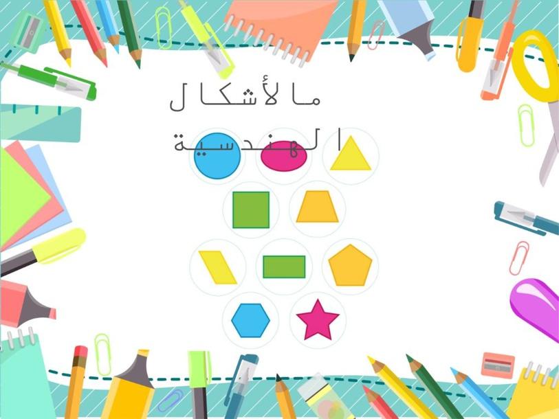 بب by Lano Nawaf