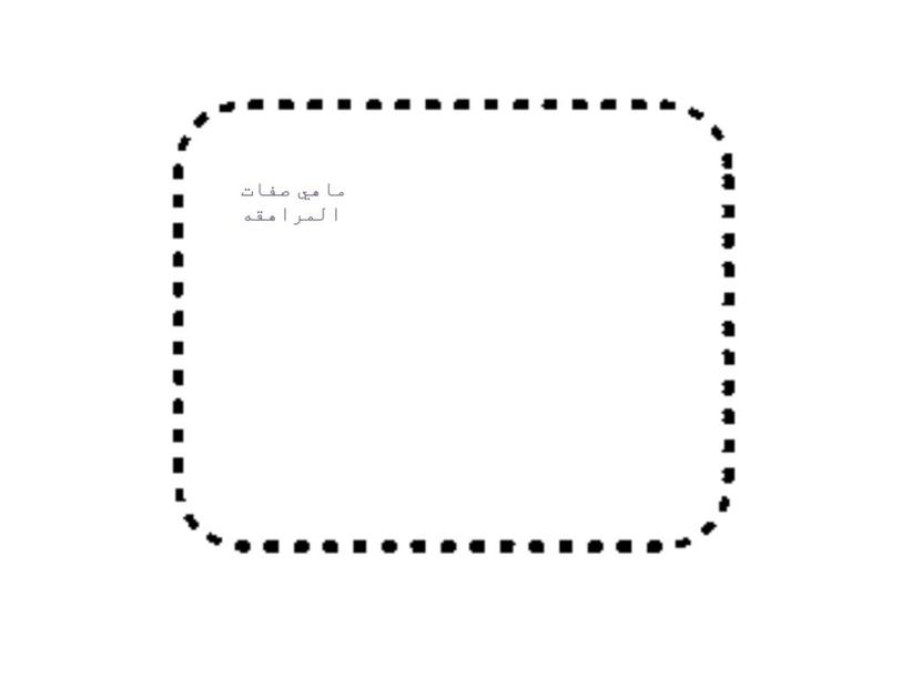 سؤال by علا عمر المزروعية