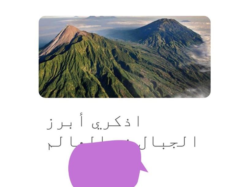 اكتبي by ماجده يحيى الحراصيه
