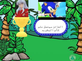 عربي by