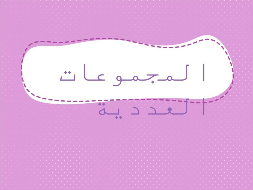 amal  by Aaa muidi