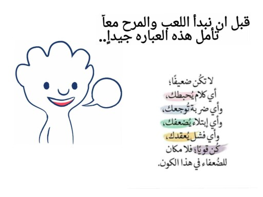 b by غاليه الشمري