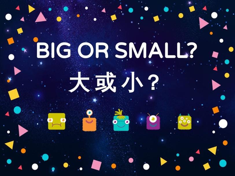 big and small by Jass Winn Tan