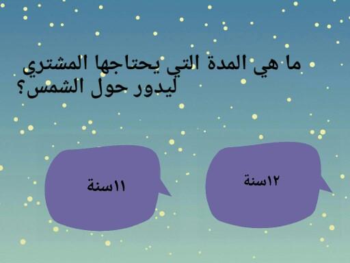 cjbvb by Asmaa Salameh