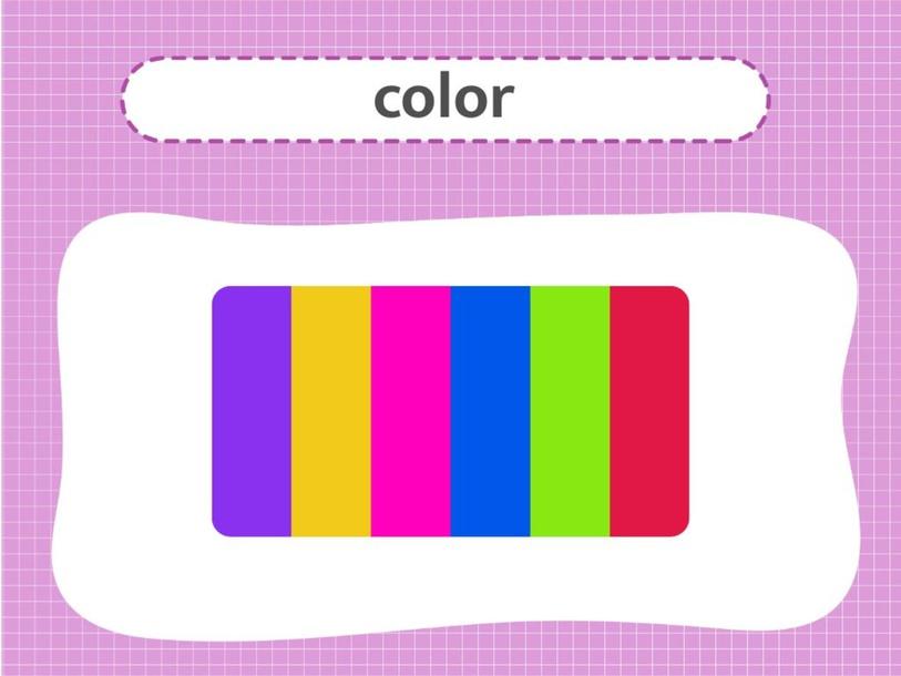 color by alshorooq school