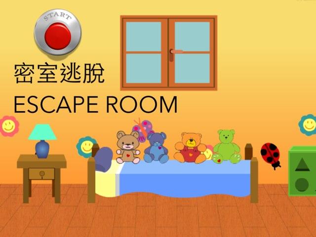 escape02 by Union Mandarin 克