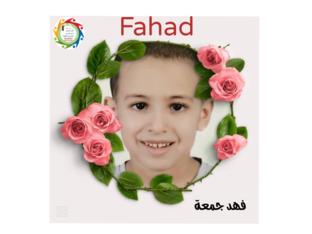 f by أ.زينب السقاف