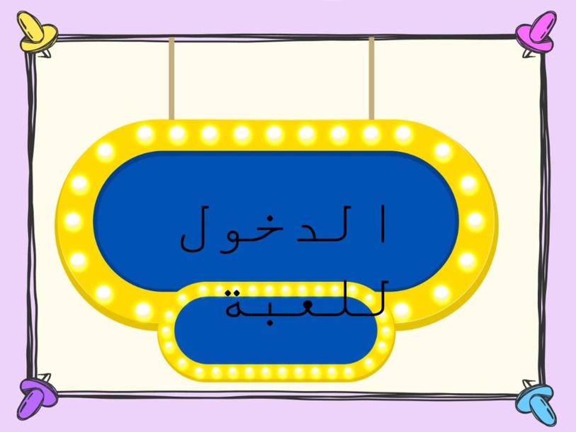 faten by Faten Alloze