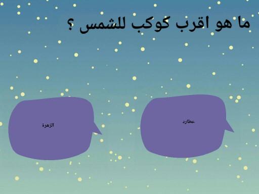 fyg by Asmaa Salameh