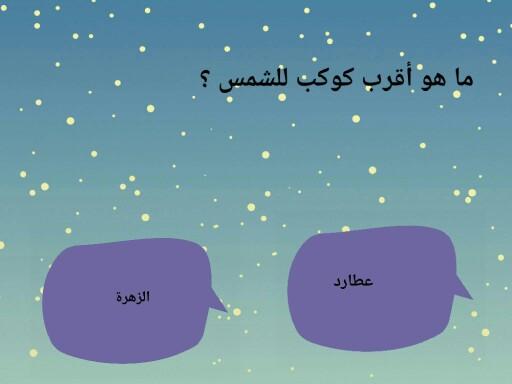 gcghhjk by Asmaa Salameh