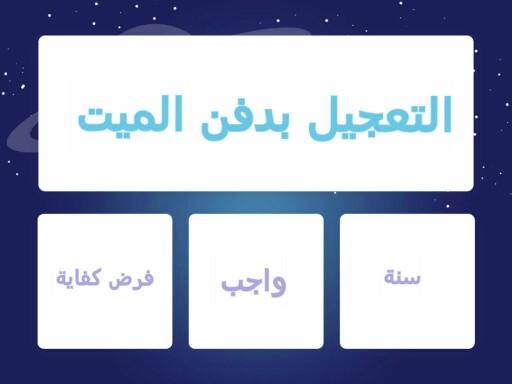 hoor by هديل الحلوة
