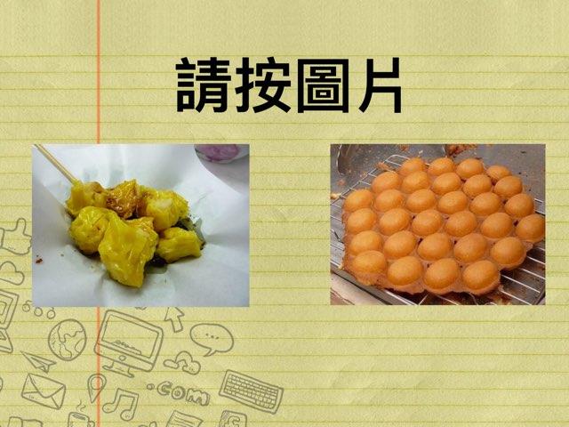 jchcs_Chineselanguage_food1(Lau) by Jchcs Teacher