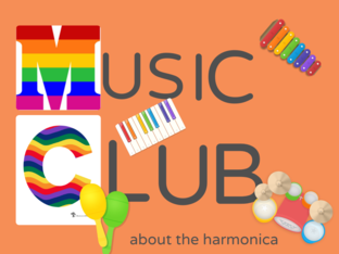 learn about harmonica by jenny lawson