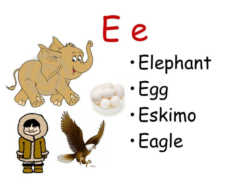 letter Ee puzzle by nata sh