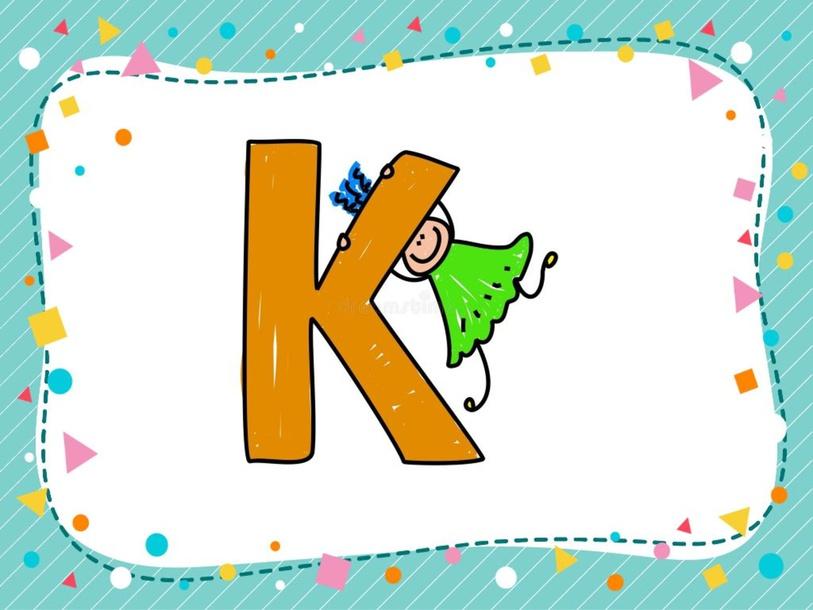 letter k by Daphne van Schaik