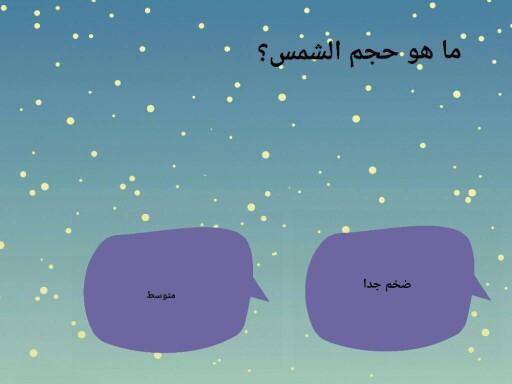 m by Asmaa Salameh