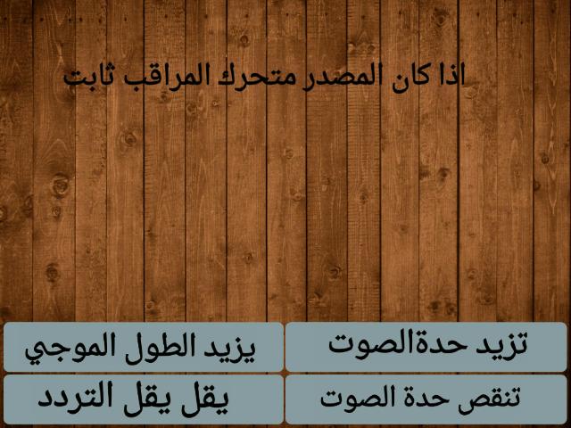 may114 by May Abushanab