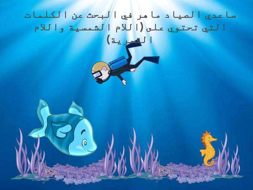 noeyr by noeyr muhammd