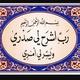 أم عبدالمحسن