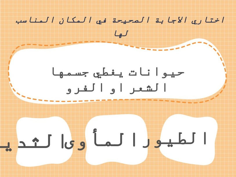 salah by صلاح الجراح