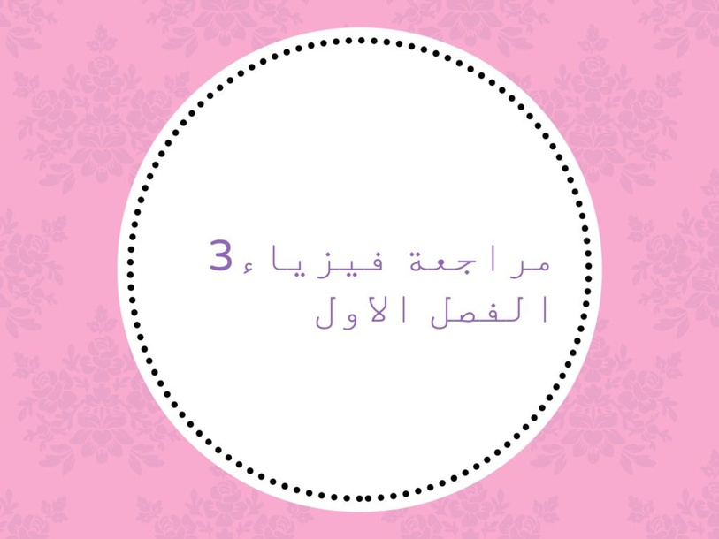 secretmetay by Fad Alh