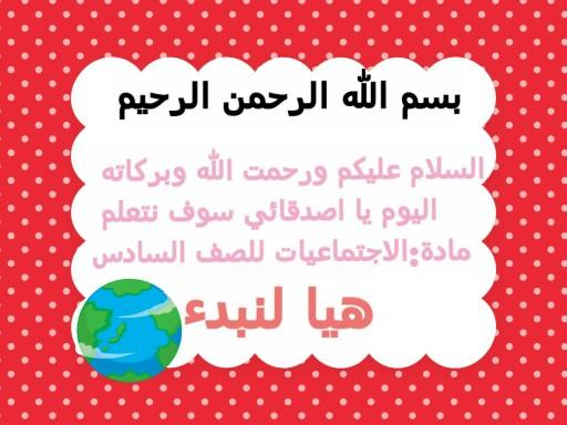 totagot by Tota الغامدي