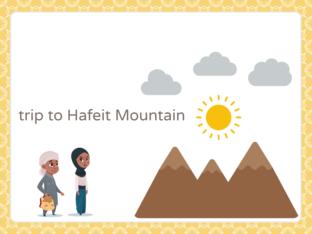 trip to jabal hafeet by heba abdulla